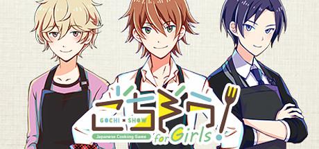 [2016][Creative Freaks Inc.] Gochi-Show! for Girls