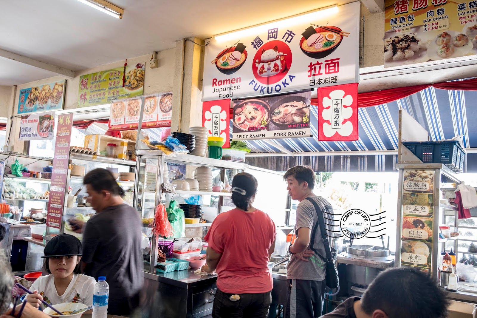 Penang Cheapest Ramen at Heng Ong Huat 1168 Coffee Shop