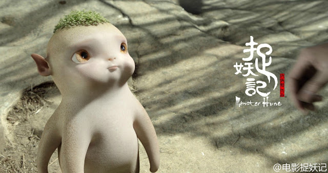Monster Hunt Hu Ba