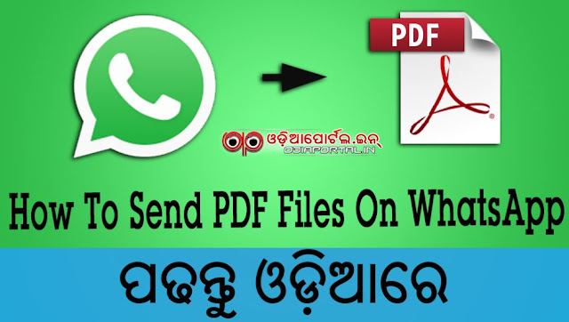 How To Send PDF Files On WhatsApp Messenger (Official Method), how to send pdf on whatsapp iphone, how to send pdf on whatsapp android, send file to whatsapp from pc, whatsapp send Adobe Portable Document or PDF files, tricks, pdf,