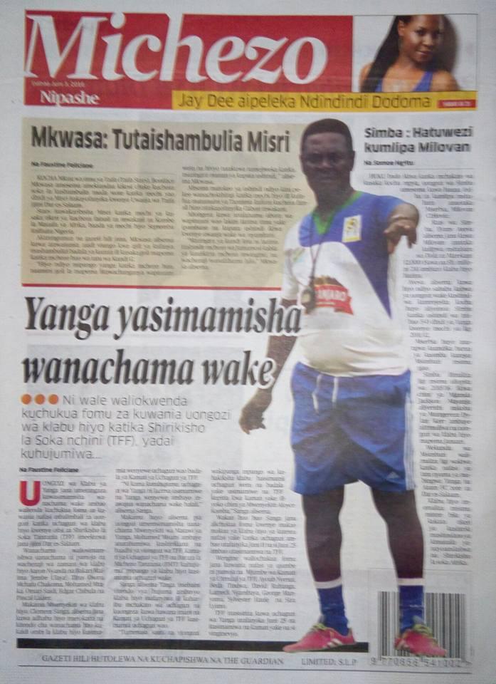 Makubwa Haya website entertinment celebrity News of Tanzania