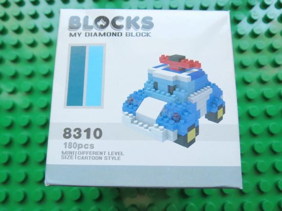 https://www.gearbest.com/block-toys/pp_362909.html?lkid=11809339