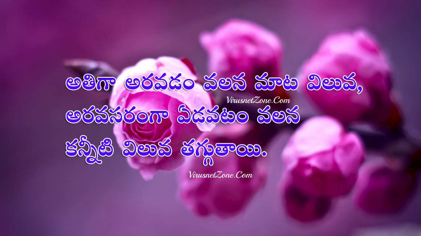 Latest Quotes About Life Real Life Inspirational Quotes In Telugu Images  Inspirational