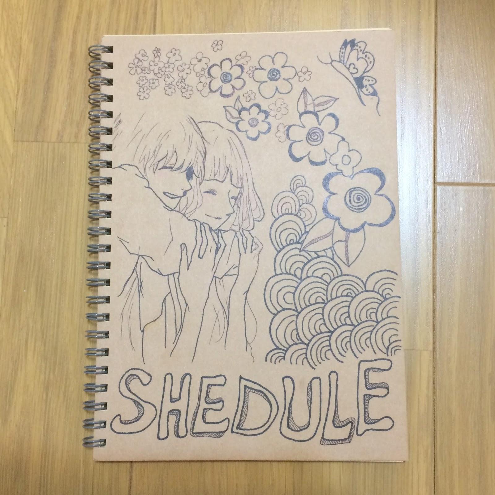 クラフトデスクノート・マンスリー帳をアレンジ4