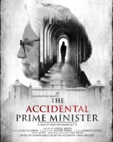 10 Reasons To Watch The Accidental Prime Minister And Know Full Starcast