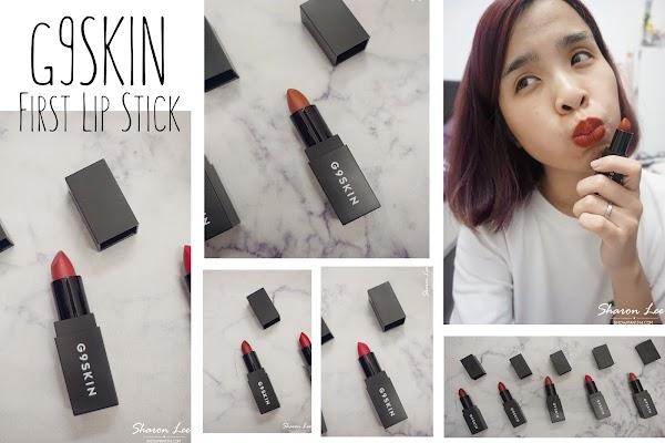 韩系雾色口红 Semi-Matte First Lipstick @ G9Skin