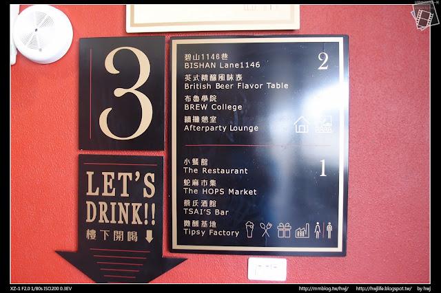 2017-05-30南投草屯-蔡式釀酒