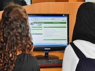 المعدلات الجديدة ~ معدلات القبول في الجامعات الجزائرية 2019 | رابط موقع اونك تسجيل بكالوريا 2019 الجزائر bac.onec.dz ملف التسجيل في البكالوريا احرار - تسجيلات الاحرار بكالوريا 2019 في جميع الولايات