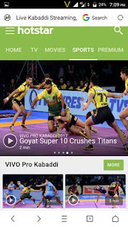 hotstar application ke madhyam se apne mobile par vivo pro kabaddi league season 5 kiase dekhe ki jankari