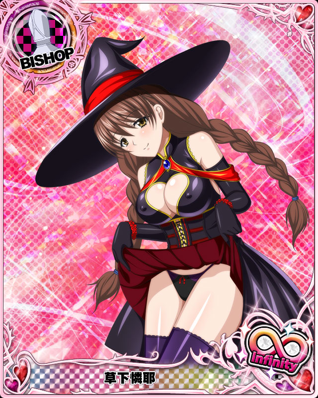 [Witch V] Kusaka Reya