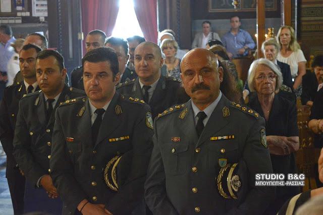Στο Ναύπλιο τίμησαν την «Ημέρα των Αποστράτων της Ελληνικής Αστυνομίας»