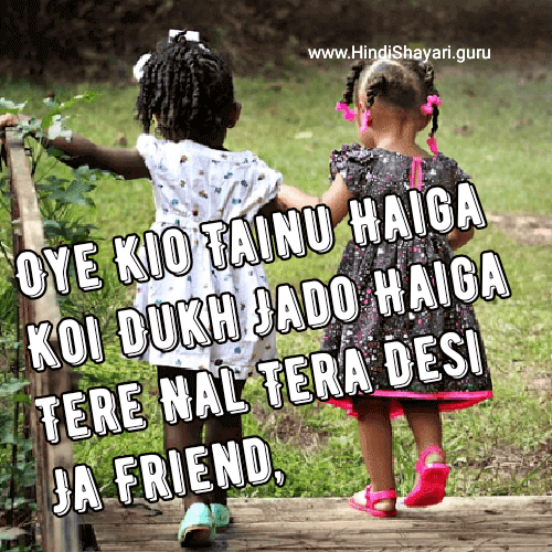 New 10 Quotes in Punjabi With images on Here Best New Collection For Punjabi Status Yaari 2018 photos