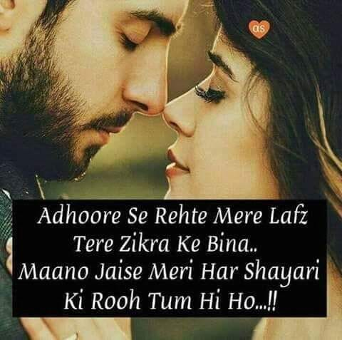 Romantic Love Shayari for Girlfriend Boyfriend