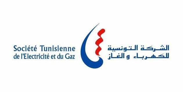 بلاغ مناظرات الإنتداب الخارجي للشركة التونسية للكهرباء والغاز