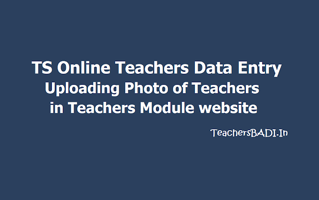 TS Online Teachers Data Entry and Uploading Photo of Teachers in ISMS Teachers Module website