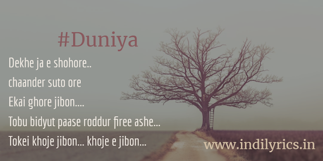 Duniya | Crisscross | Nikhita Gandhi | full song Lyrics with English Translation and real inner Meaning