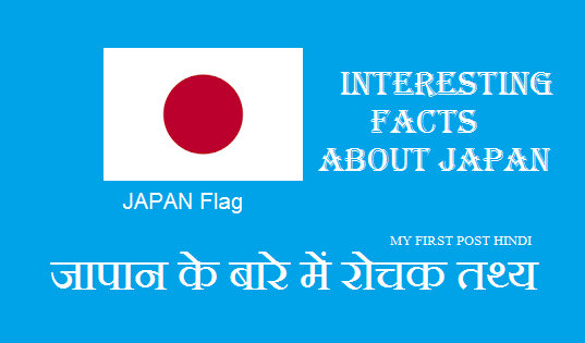 Interesting-facts-about-Japan