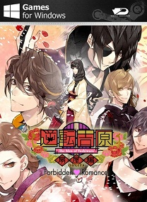 the-men-of-yoshiwara-ohgiya-pc-cover-www.ovagames.com
