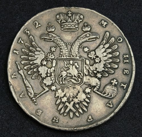 Russian Coins Silver Rouble Of Anna Ioannovna Empress Of