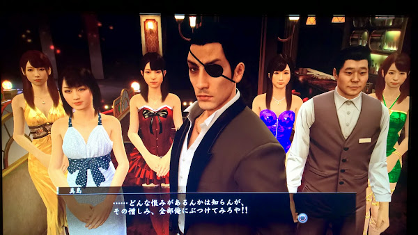 Ryu Ga Gotoku 1 & 2 HD Edition (Yakuza 1 & 2) (JPN) PS3 ISO Screenshots #5