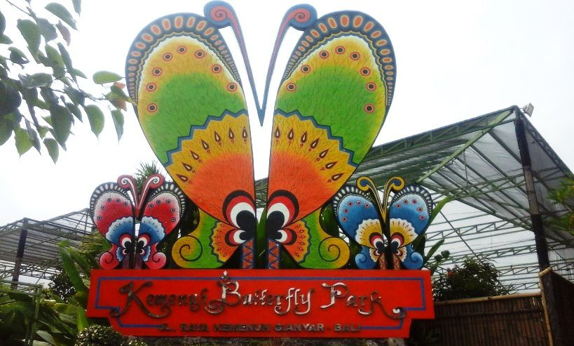 Kemenuh Butterfly Park Travel Guide - Bali, Kemenuh, Tegenungan, Butterfly Park, Hidden waterfall, Village, Attractions