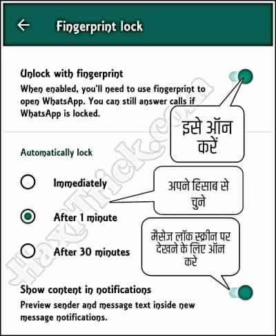 Whatsapp Me Biomatric Unlock Feature Kaise Enable Kare How To In Hindi