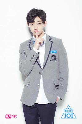 Lee Eui Woong (이의웅)