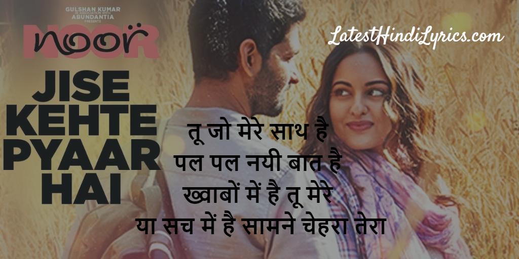 noor movie quotes