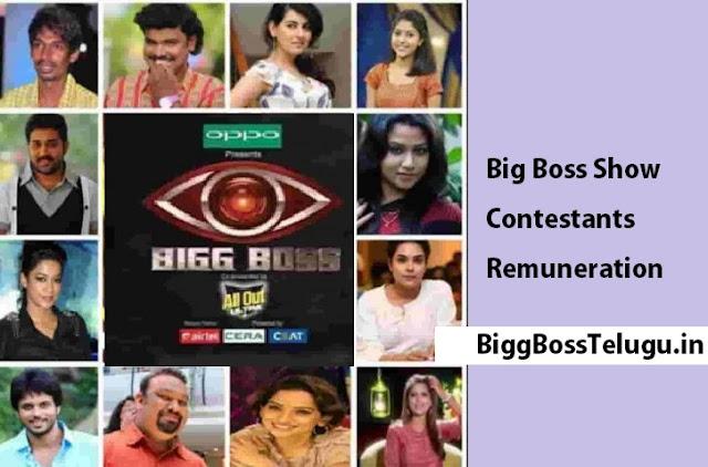 Bigg Boss Telugu Show Contestants Remuneration Price Money