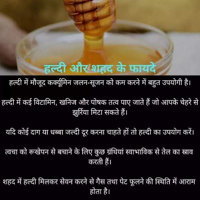 हल्दी के अदभुत औषधिय प्रयोग | Health Benefits of Turmeric for Disease Cure