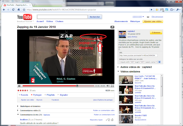 YouTube Ютуб  Видеохостинг