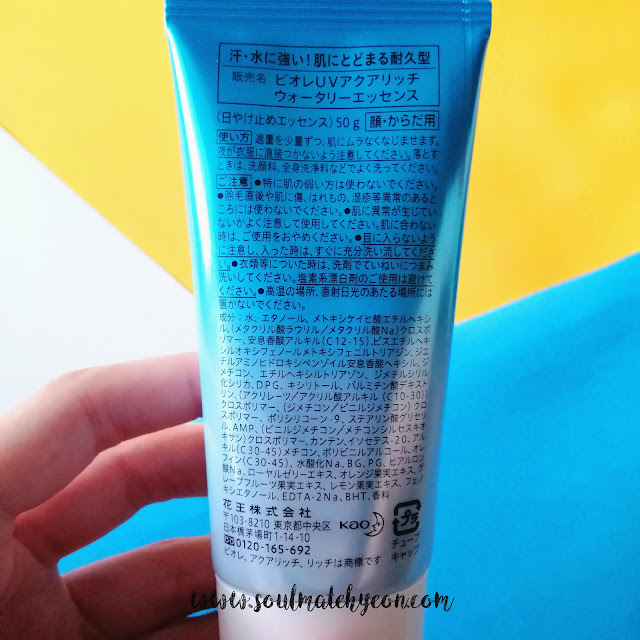 Review; Bioré's UV Aqua Rich Watery Essence SPF50+ PA++++