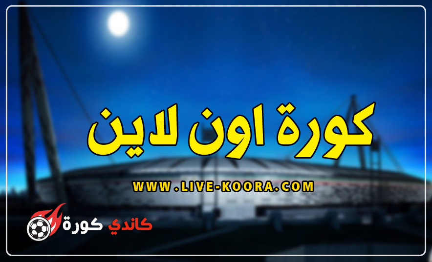 Kora online tv live