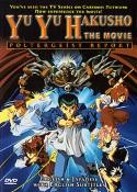 Yu Yu Hakusho - The Movies