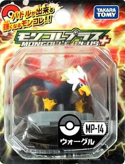Braviary figure Takara Tomy Monster Collection MC Plus series
