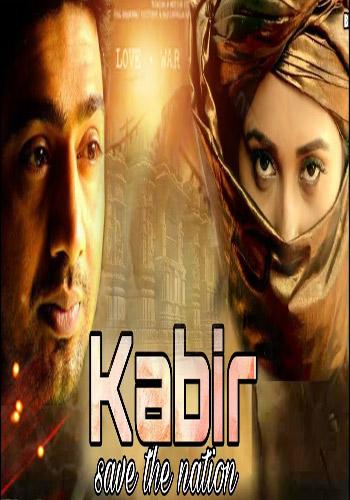 Kabir 2018 Bengali 480 HDRip 500MB Poster