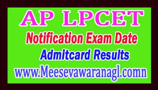 AP LPCET 2017 Notification Exam Date Admitcard Results