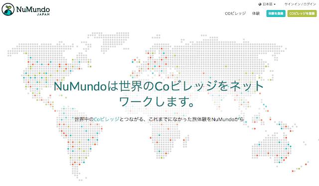 https://www.numundo.org/