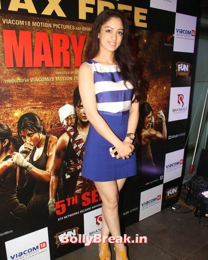 Sandeepa Dhar, 'Mary Kom' Premiere Pics