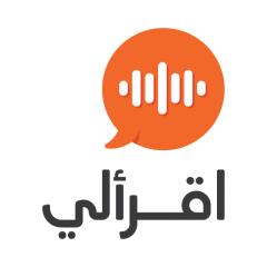أفضل التطبيقات العربية لسنة 2019