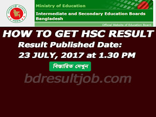 Bangladesh Education Board HSC Result