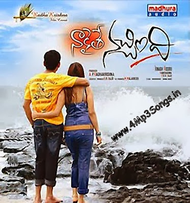http://www.4mp3songs.in/2013/12/nakaithe-nachindi-2013-telugu-mp3songs.html