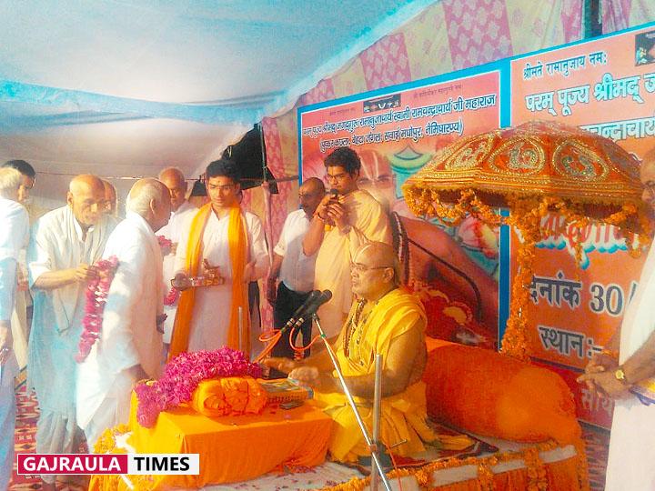 shrimad bhagwat katha gajraula