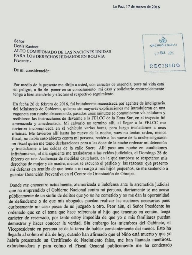 Gabriela Zapata carta ONU pagina 1