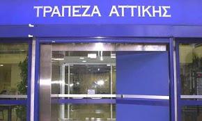 h-teleytaia-oikonomikh-aktinografia-ths-attica-bank
