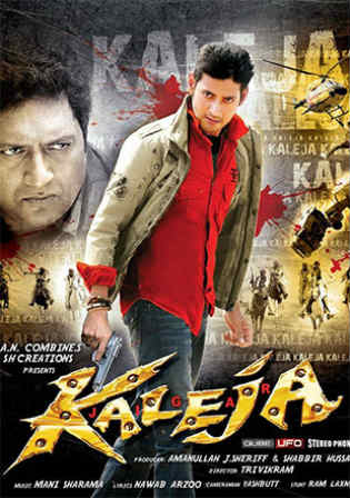 Khaleja 2010 HDTV 500MB UNCUT Hindi Dubbed Dual Audio 480p Watch Online Full Movie Download bolly4u