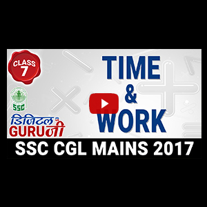 Time & Work | Maths | Class 7 | SSC CGL MAINS 2017 | Digital Guru Ji