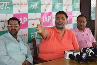 pappu-yadav-demand-health-team-for-lalu