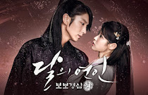 En İyi Dizi 3! Moon Lovers: Scarlet Heart Ryeo