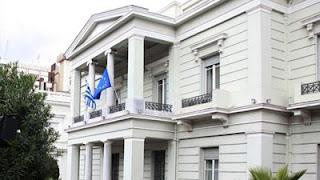 Τραγική και... αστεία ανακοίνωση του Υπουργείου εξωτερικών για τις παραβιάσεις των Τούρκων.